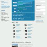 Разработка сайта и фирменного стиля iLogistica