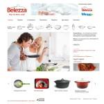 Разработка сайта для торговой марки Belezza